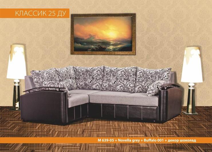 Мягкая мебель диван кресло купить в Москве с доставкой